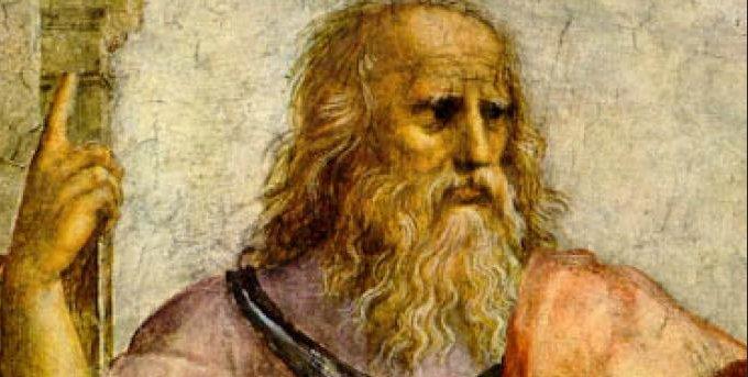 вечер, вечер что такое атеизм философ ксенофонт работу сегодня Единый