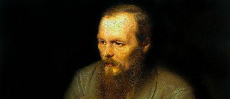 Riassunto E Commento Dei Demoni Di Fedor Dostoevskij